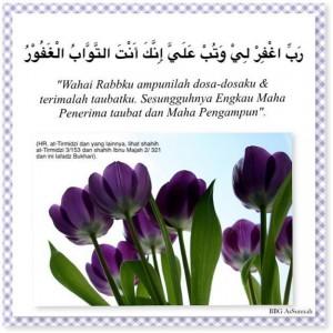 Doa Meminta Ampun