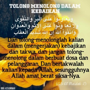 Jangan Tolong Menolong dalam Dosa