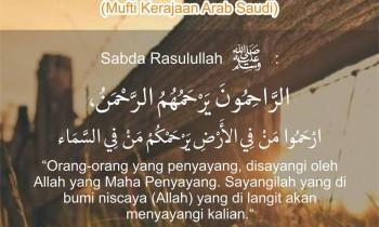 Kisah Keteladanan Mufti Arab Saudi Asy-Syaikh Abdul Aziz bin Baz rahimahullah