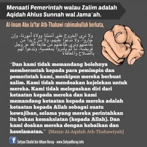 Taat Pemerintah adalah Aqidah Ahlus Sunnah