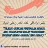 Fenomena TKI di Arab Saudi