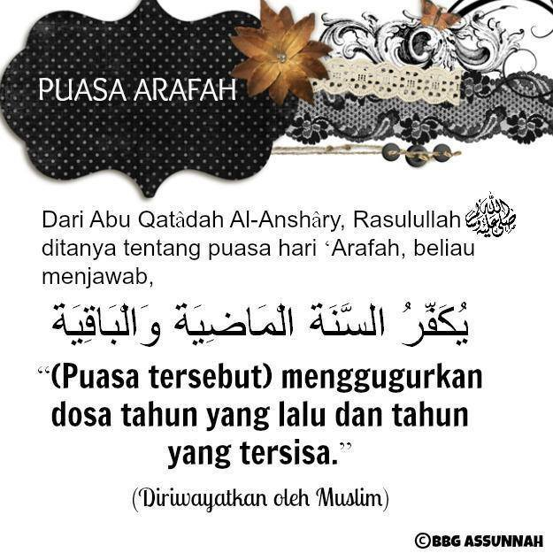 download audio teks khutbah jum 39 at amalan amalan bulan