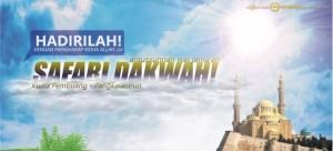 Download Audio Dauroh Pangkalan Bun, KalTeng 1434 H