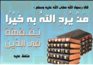 Penerimaan Santri Baru Ma'had Al-Madrasah As-Salafiyah Depok
