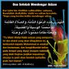 Doa Mendengar Adzan yang Shahih dan Lima Tambahan Lafaz yang Dha'if