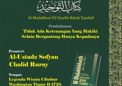[Audio] Al Mulakhos Fii Syarhi Kitab Tauhid – 3