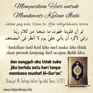 Kesucian Hati dan Al-Qur'an