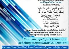 [Penting] Syahadat Laa Ilaaha Illallah, Makna, Rukun, Syarat dan Kesalahan-kesalahan dalam Penafsirannya