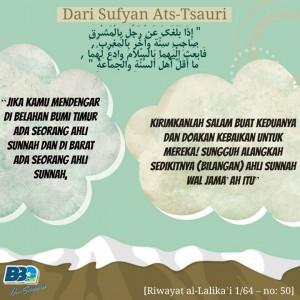 Berlemahlembutlah Ahlas Sunnah 2