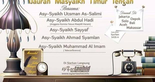 Transkrip Lengkap Klarifikasi dan Nasihat Asy-Syaikh 'Utsman As-Salimi hafizhahullah