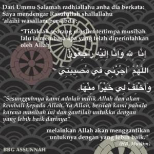 Doa Ditimpa Musibah