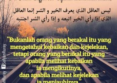 Jawaban dan Nasihat Asy-Syaikh Muhammad bin Abdullah Al-Imam hafizhahullah