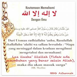 keutamaan_memahami_tauhid_dengan_ilmu