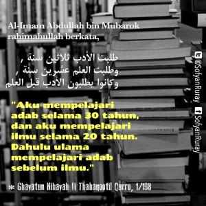 19 Adab (02)