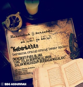 Ahlus Sunnah yang Dibimbing Para Ulama (Catatan untuk Panitia dan Peserta Dauroh Masyaikh Nasional Sya'ban 1435 H)