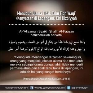 Menuduh Ulama Tidak Tahu Kenyataan di Lapangan Ciri Hizbiyyah