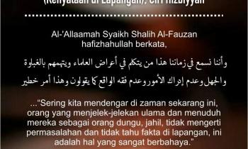 [Transkrip] Pembelaan Al-'Allamah Al-Muhaddits Washiyullah 'Abbas terhadap Asy-Syaikh Abdul Hadi Al-'Umairi dan Nasihat untuk Kaum Muslimin Indonesia