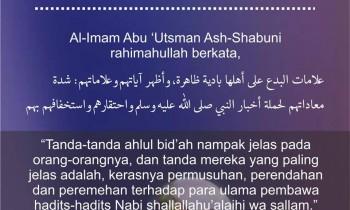 Pembelaan Asy-Syaikh Muhammad bin Hadi Al-Madkhali terhadap Al-'Allamah Washiyullah 'Abbas
