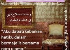 Rekomendasi Para Ulama terhadap Al-Muhaddits Al-Faqih Muhammad Ali Adam Al-Etyubi