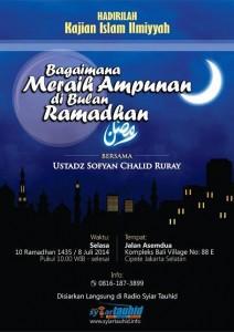 Bagaimana Meraih Ampunan di Bulan Ramadhan - Kajian Cipete