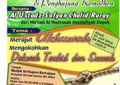 """Dauroh Cilacap """"Merajut Ukhuwah, Mengokohkan Dakwah Tauhid dan Sunnah"""" 29 Ramadhan 1435 H"""