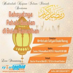 Dahsyatnya Pahala Amalan di Bulan Ramadhan - Ta'lim Cibubur