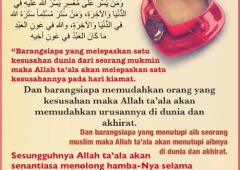 """Khutbah Idul Fitri 1435 H """"Merajut Ukhuwah, Mengokohkan Dakwah Tauhid dan Sunnah"""""""