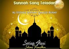 Kajian Interaktif Jelang Buka Puasa: Meraih Berkah Ramadhan bersama Sunnah Sang Teladan