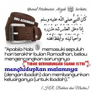 Yang Disunnahkan di 10 Hari Terakhir Ramadhan