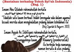Persamaan Antara ISIS dan Syi'ah (Bantahan terhadap Tokoh Syi'ah Indonesia) [Bag. 1]