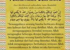 Bimbingan Ulama Besar Ahlus Sunnah wal Jama'ah di Masa Fitnah