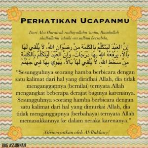 Jaga Lisanmu