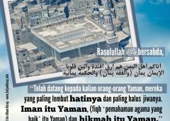 """Alasan Yang Benar untuk Asy-Syaikh Muhammad Al-Imam dalam""""Perjanjian"""" yang Terbimbing"""
