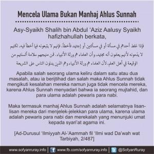 Mencela Ulama bukan Manhaj Ahlus Sunnah
