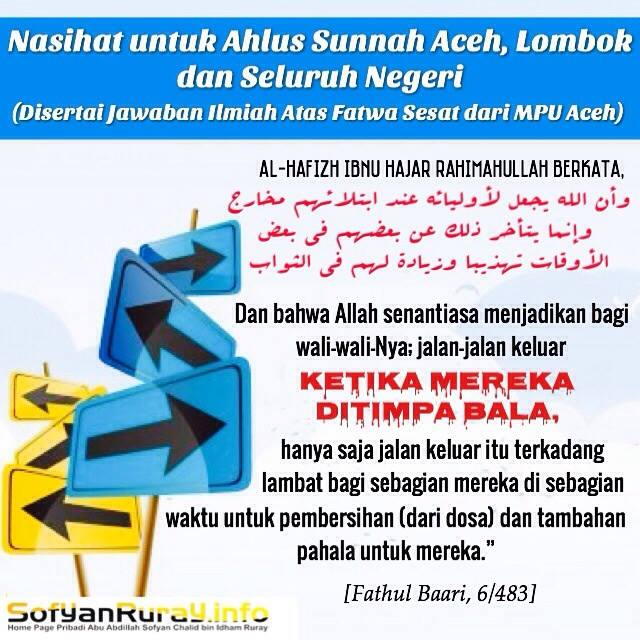 Nasihat untuk Ahlus Sunnah Aceh, Lombok dan Seluruh Negeri (Disertai Jawaban Ilmiah Atas Fatwa Sesat dari MPU Aceh)