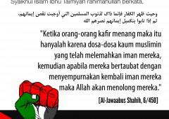 Fatwa Mufti Arab Saudi yang Sebenarnya Tentang Gaza dan Palestina