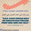Pembelaan Ulama Yaman terhadap Asy-Syaikh Muhammad Al-Imam dan Penjelasan Kondisi Terakhir Negeri Yaman terkait Ancaman Syi'ah