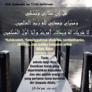 Berkurban dan Semua Ibadah hanya kepada Allah Ta'ala