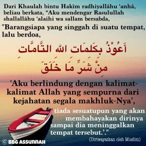Doa Memohon Perlindungan2