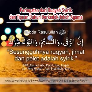 Peringatan dari Ruqyah Syirik