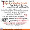 """[Update & Download Bedah Buku] Telah Terbit Buku Bantahan Ilmiah Terhadab Buku """"Sejarah Berdarah Sekte Salafi Wahabi"""""""