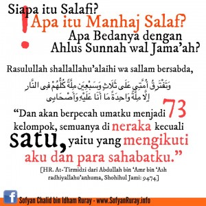 Apa Itu Salafi - Apa Bedanya dengan Ahlus Sunnah wal Jama'ah