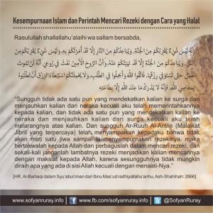 Kesempurnaan Islam dan Jaminan Rezeki dari Allah