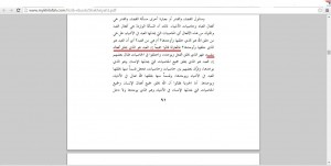 Penyimpangan HT dalam Rukun Iman Keenam (Beriman kepada Takdir) 3