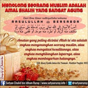 Menolong Seorang Muslim adalahAmal Shalih yang Sangat Agung 2