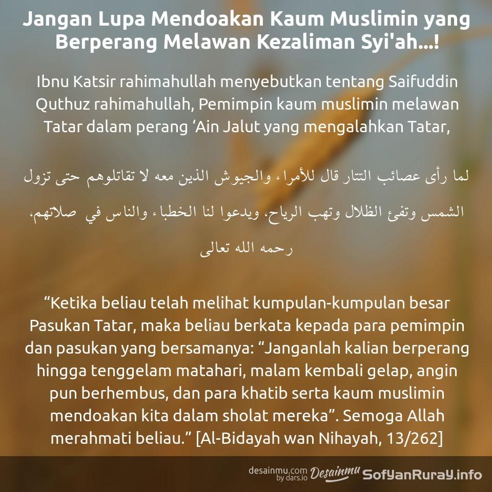 Jangan Lupa Mendo'akan Kaum Muslimin yang Berjihad Melawan Syi'ah
