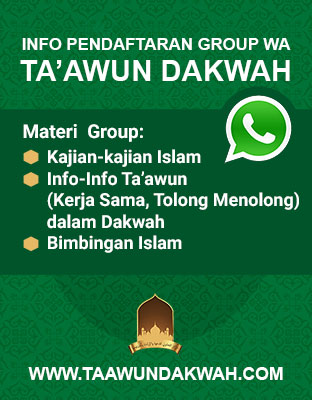 Banner-pendaftaran-taawundakwah