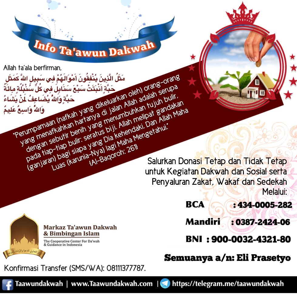 info taawun dakwah