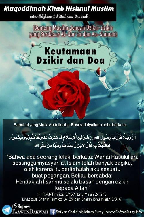 Muqoddimah Kitab Hishnul Muslim