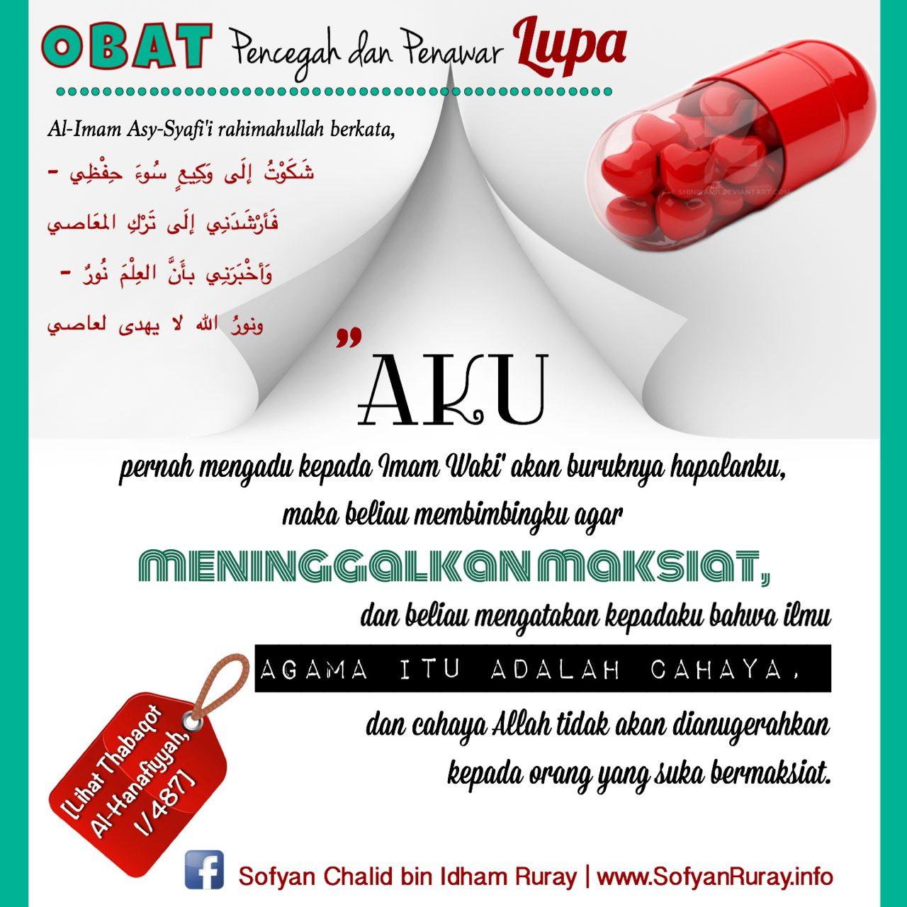 Obat Pencegah dan Penawar Lupa